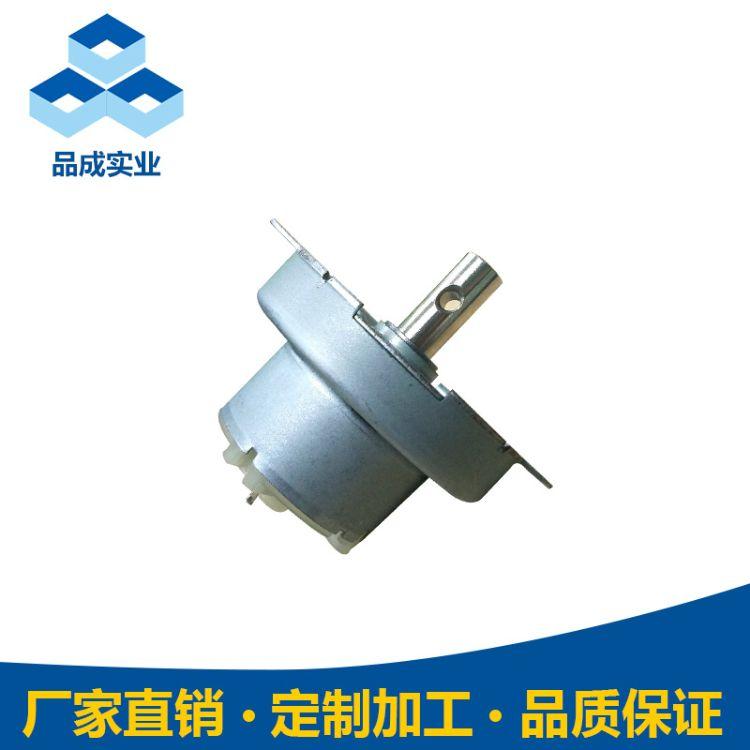 JS50T金属减速电机水阀大扭力马达直流微型马达微波炉马达烧烤