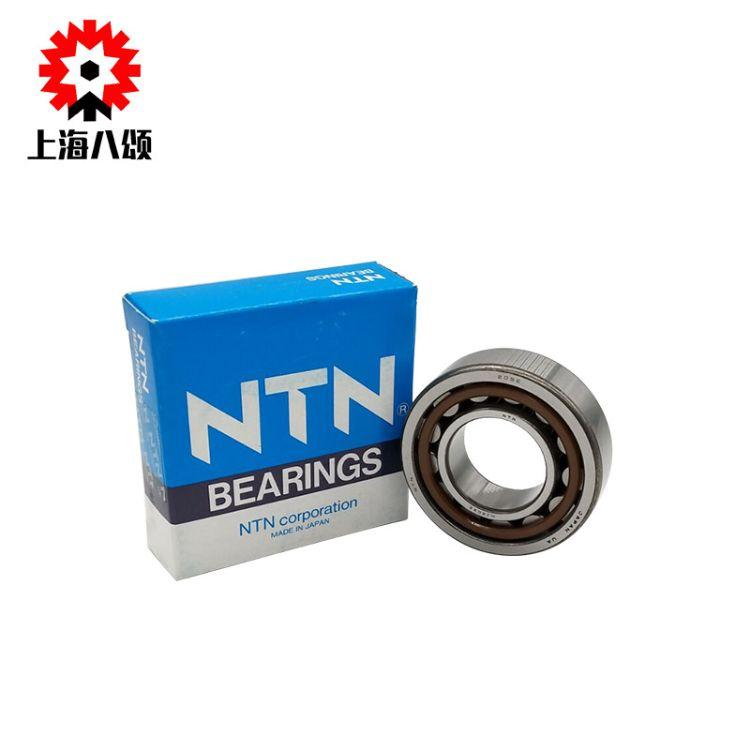 NTN圆柱轴承 精密圆柱滚子NTN轴承 重型汽车轴承