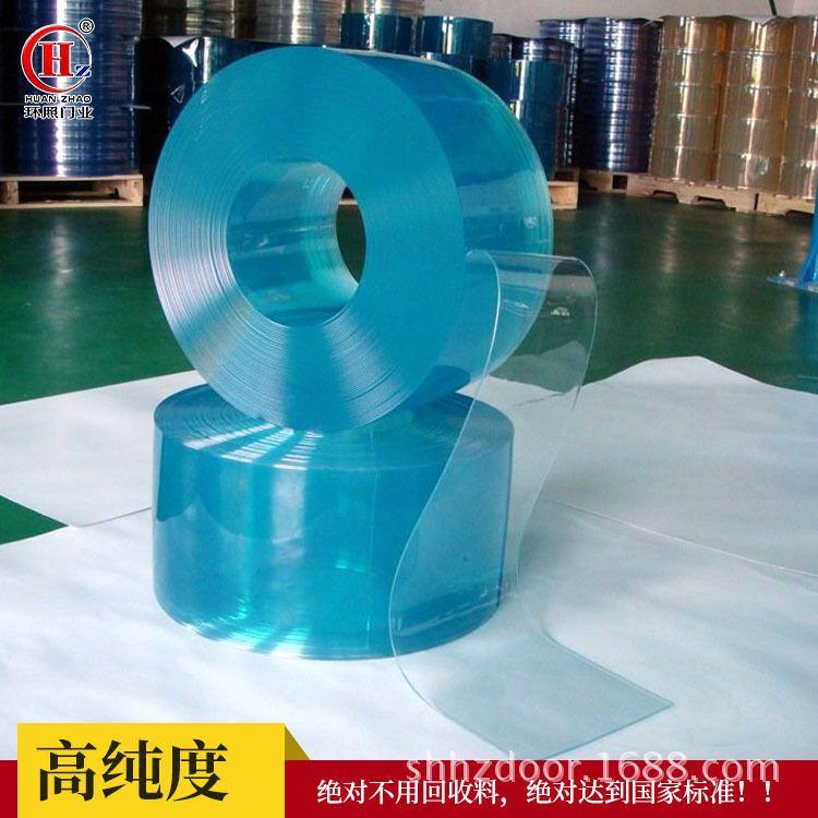 厂家直销透明软门帘适应于超市商场专用上海环照门业