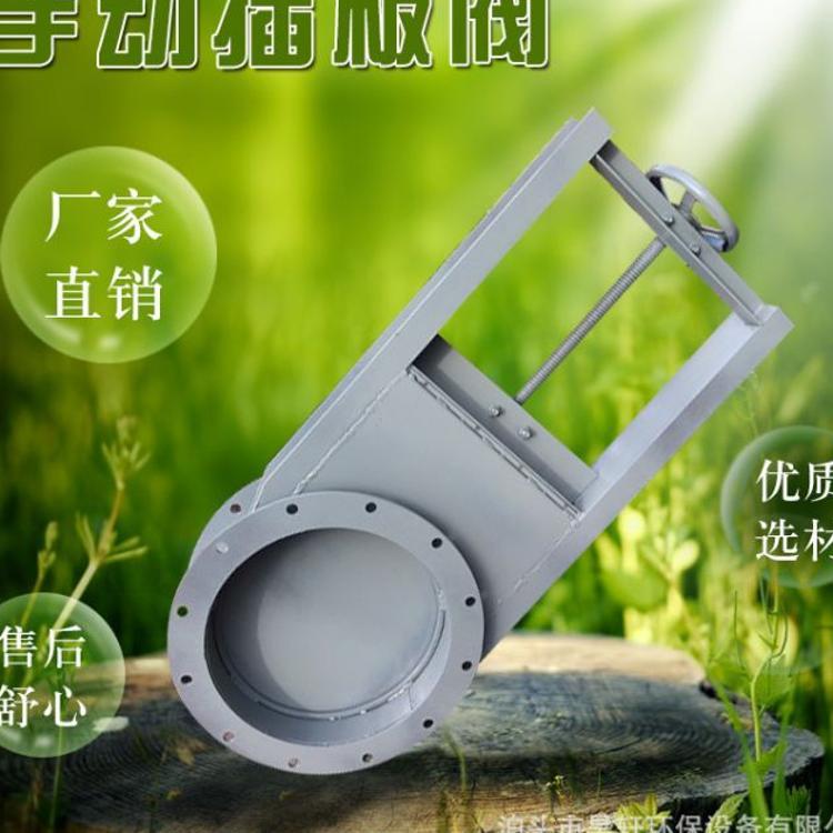 圆形手动插板阀 截止闸阀 电动插板阀 气动插板阀