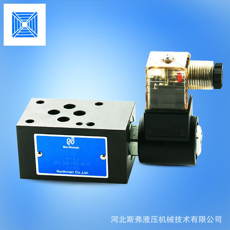 液压系统元件 液压元件 液压泵 气动液压元件 可定制【图】