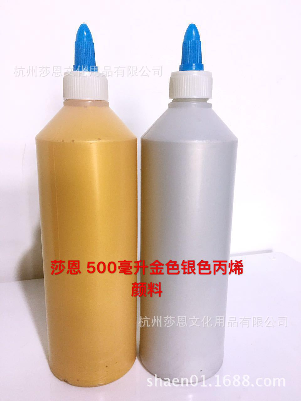300ml500ml金色丙烯颜料批发亮金色珠光丙烯颜料佛像彩绘颜料