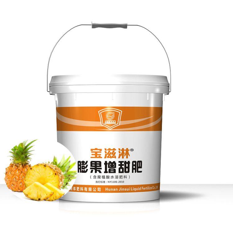 腐植酸有机水溶肥 菠萝膨果增甜专用5公斤 大量元素液体叶面肥