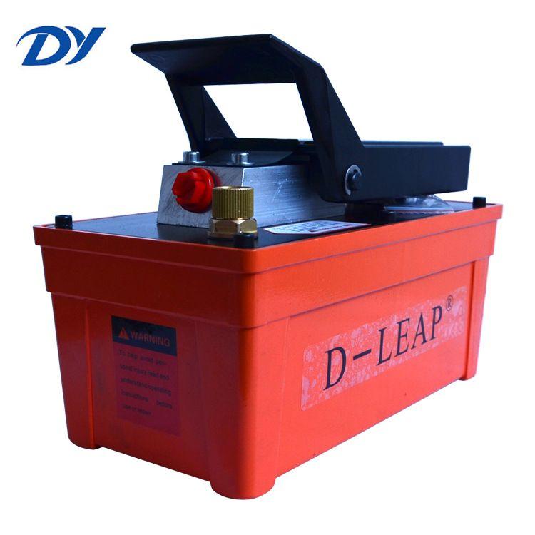 铝制油箱液压泵 耐用气动液压泵 脚踏泵 气动泵 举升机用泵 多用