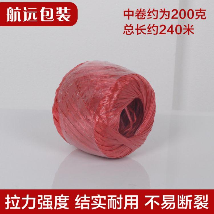 产地货源 PP打包绳可定制200克白色红色塑料捆扎绳草绳耐用撕裂带