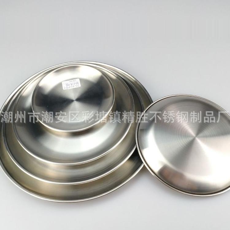 盘 不锈钢烤肉盘 韩式不锈钢单层圆盘家用不粘烤肉盘