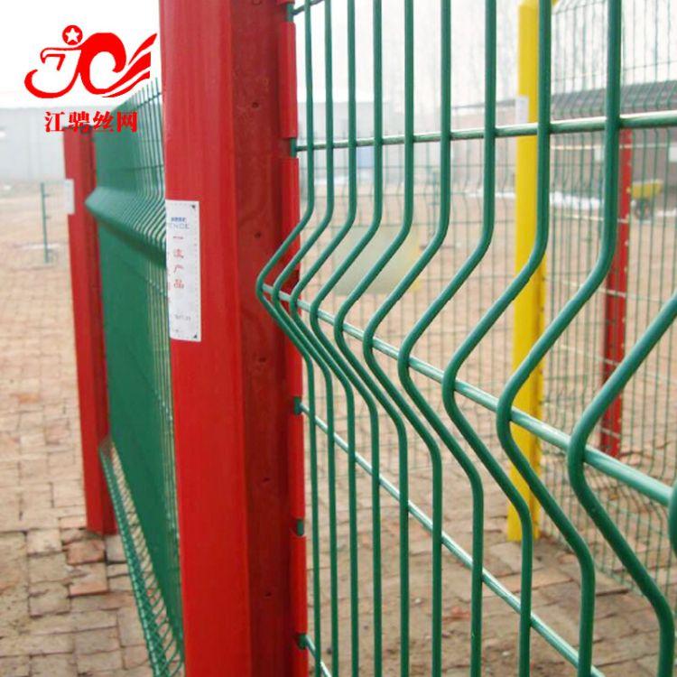 【围栏网】批发园林防护桃型围栏网 三道折弯喷塑桃型柱护栏网