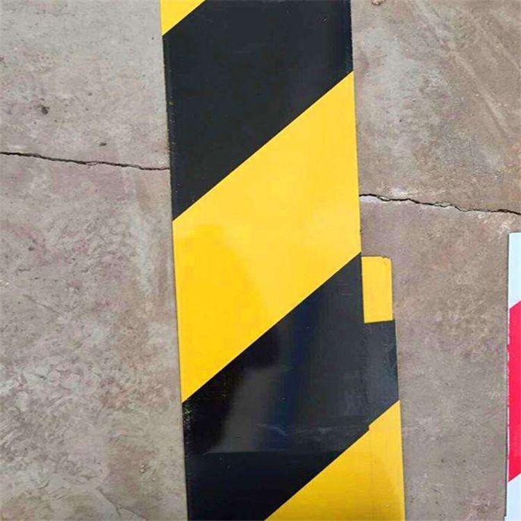 建筑安全楼层警戒带 警示带隔离带 黄黑红白楼层分隔带