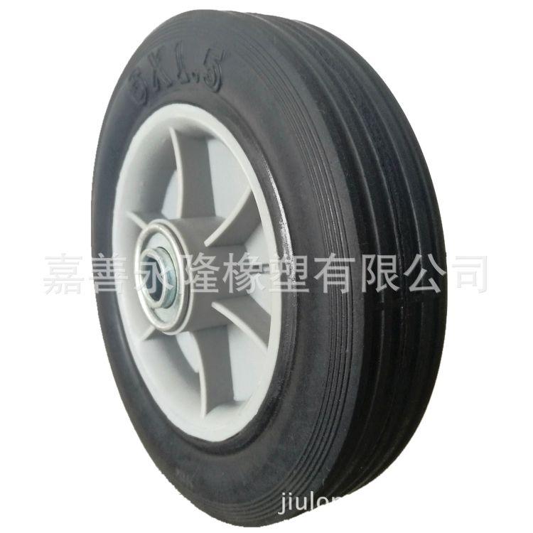 6寸橡胶轮 轴承塑料橡胶轮子 小滚轮,喷砂机轮子