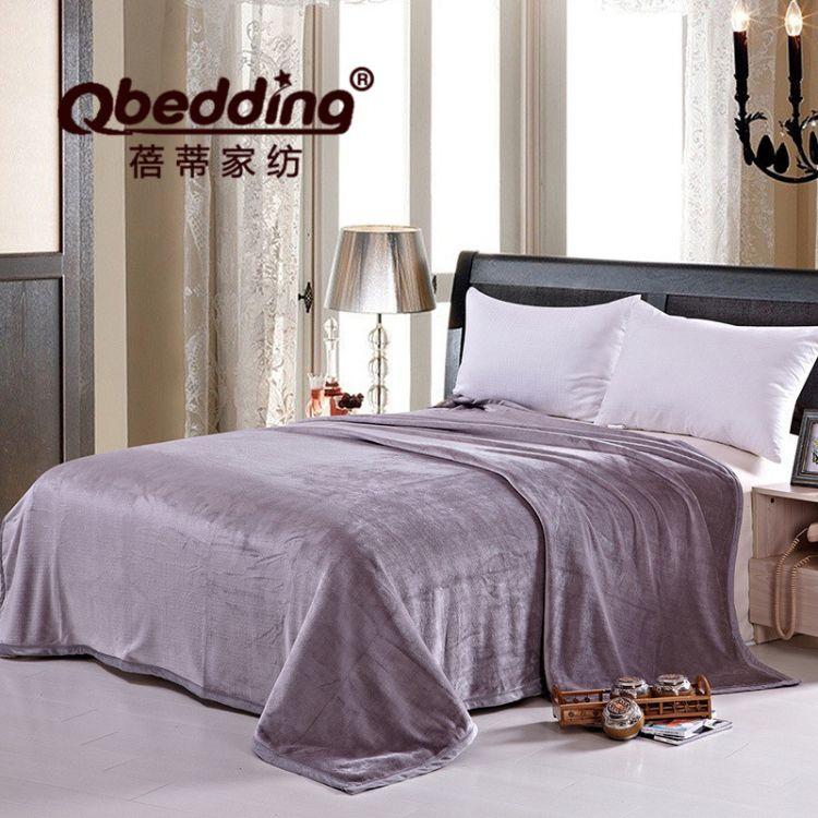 厂家直销批发 纯色欧式法兰绒毛毯 儿童毯午睡毯子可定制