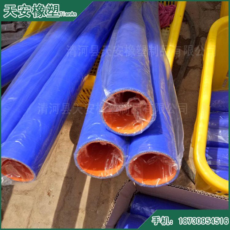 定做各种大口径蓝色硅胶管 优质硅胶管 夹布缠绕硅胶管 外贸出口