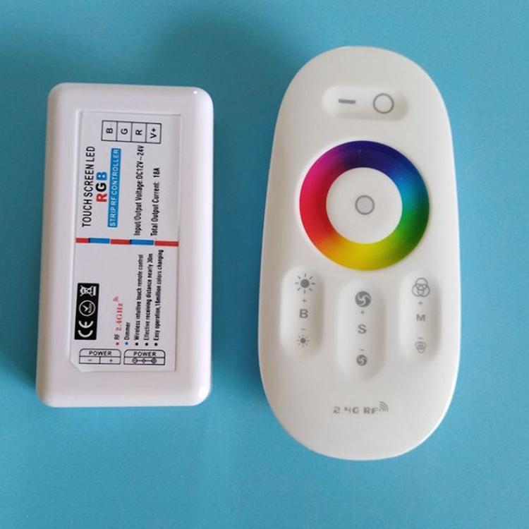 2.4G全触摸无线射频七彩RGB控制器LED灯条灯带控制器触摸式控制