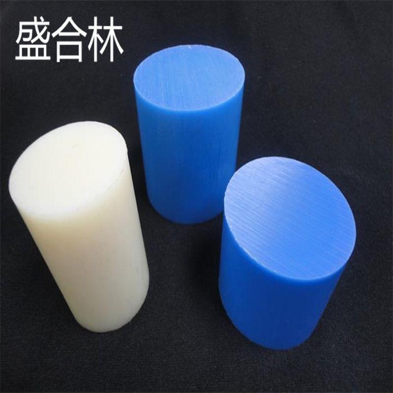 尼龙棒 纯料塑料棒材PA6尼龙棒白色 米黄色 韧棒切零6,8,10-300m