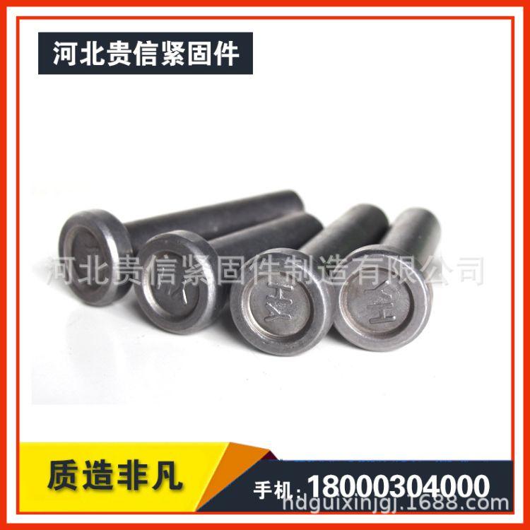 焊钉 栓钉 剪力钉 圆柱头焊钉 钢结构及桥梁用栓钉 厂家现货供应