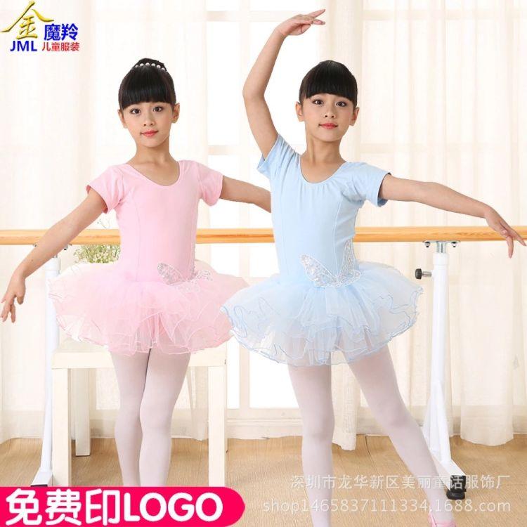 儿童舞蹈服幼儿芭蕾舞蹈裙女童春夏短袖舞台演出表演练功考级服裙
