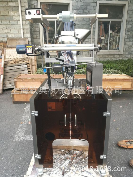 食品包装机设备  粉末包装机械设备  粉末包装机 全自动