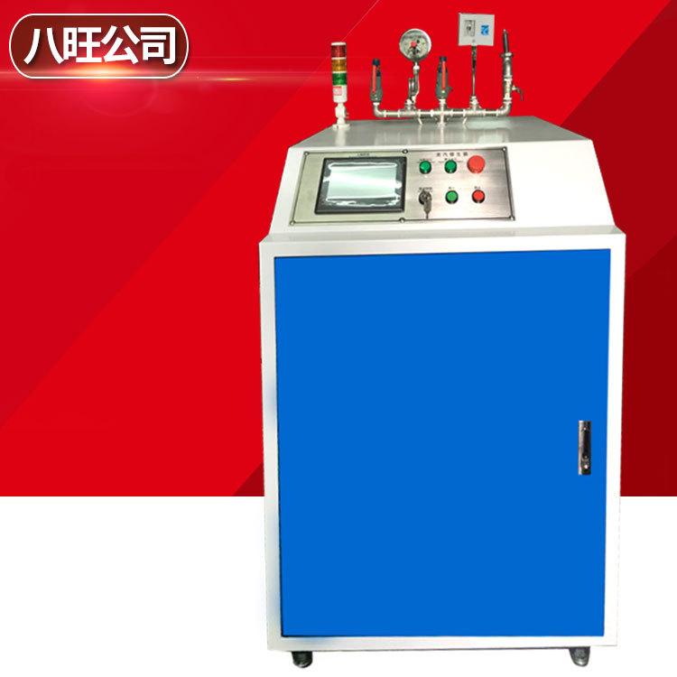 电磁蒸汽发生器变频电磁感应加热蒸汽发生器蒸馏电锅炉电加热