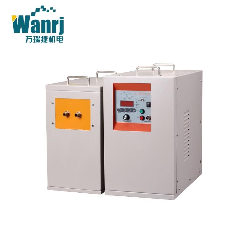供熔炼炉中频感应电源中频熔炼电炉工业炉子矿石粉冶炼设备熔铜炉