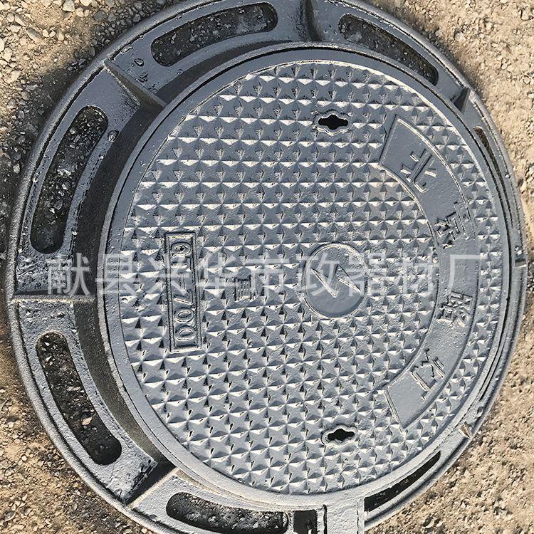 厂家直销圆形井盖球墨铸铁700雨水污水排水井盖电力优质五防井盖