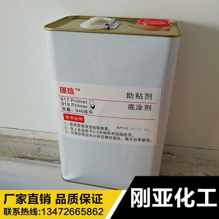 硅胶助粘剂惰性硅胶矽胶表面活性处理剂 配合快干胶慢干胶助粘剂