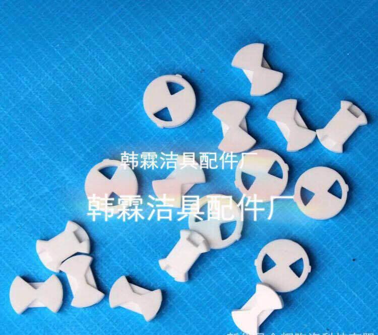陶瓷快开水阀片 量多从优 厂家直销 产品保障