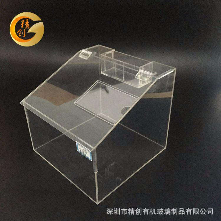 定制亚克力盒子 超市食品盒 亚克力糖果盒  亚克力展示盒 收纳盒