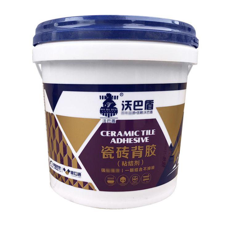 瓷砖背胶 瓷砖胶粘合剂粘结剂 强力背涂胶 液体瓷砖胶胶粘剂直销