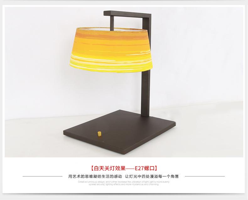 铁艺台灯酒店台灯工程定制台灯中式台灯咖啡色台灯彩条布罩台灯