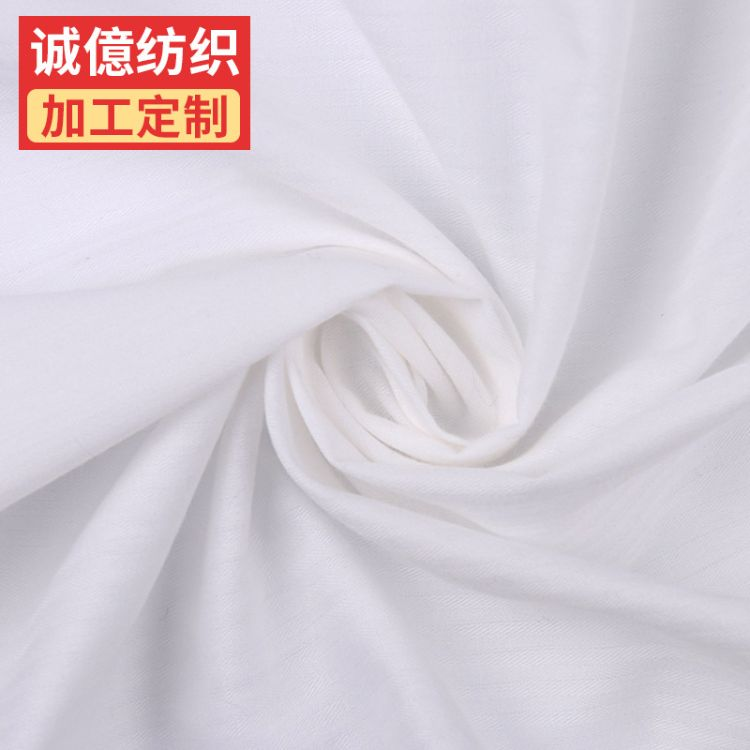 涤棉鱼骨纹面料口袋布腰里布包边布面料现货供应