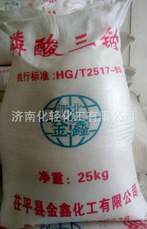 大量销售磷酸三钠  高品质磷酸三钠 烘干磷酸三钠