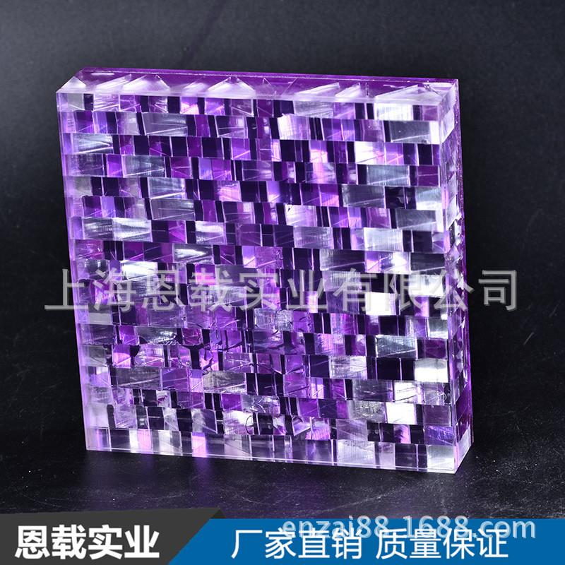 厂家供应特殊亚克力板亚克力珍珠板 有机玻璃特殊彩色亚克力板