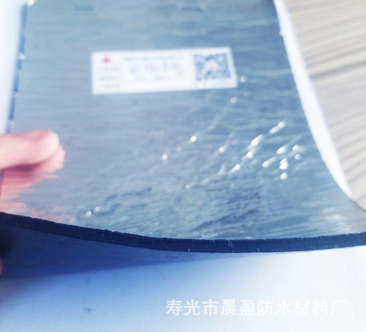 防水材料 SBS改性沥青防水卷材 自粘聚合物卷材 sbs防水卷材