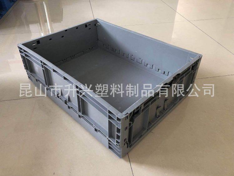 厂家直供塑料周转箱塑料物流箱塑料折叠箱TPO462外尺670*503*195