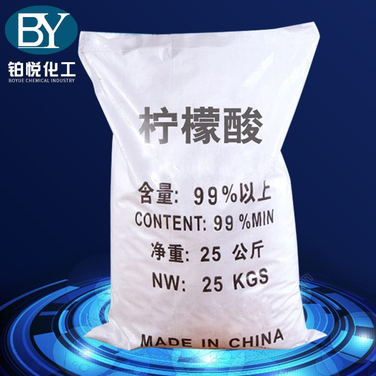 厂家批发工业级柠檬酸国标优级品一水柠檬酸污水处理除垢剂柠檬酸