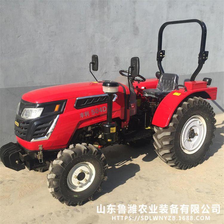 丰利504D轮式拖拉机 多功能四轮中型拖拉机 大马力农用拖拉机