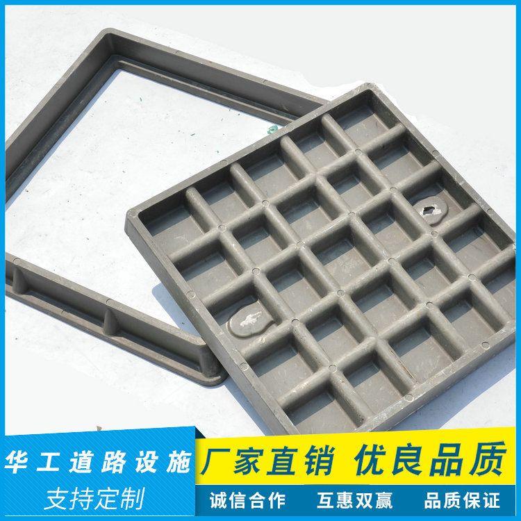 宁波工厂定制窨井盖  700*700高分子复合树脂井盖 水泥检查井盖