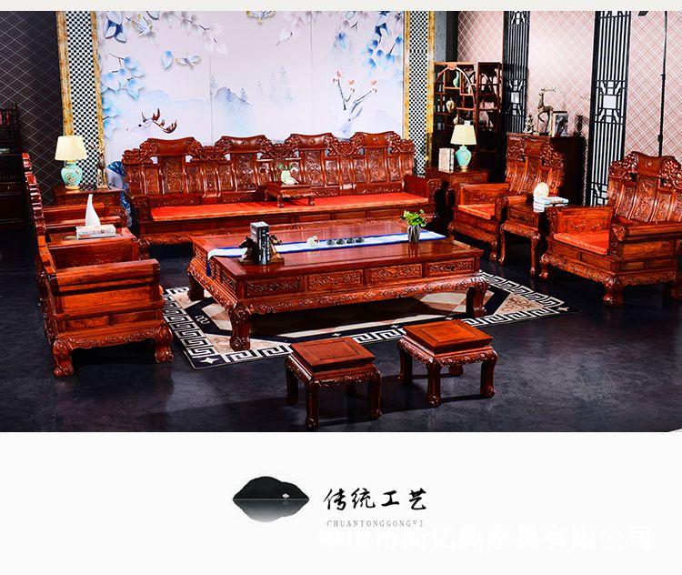 红木刺猬紫檀别墅客厅家具大奔沙发