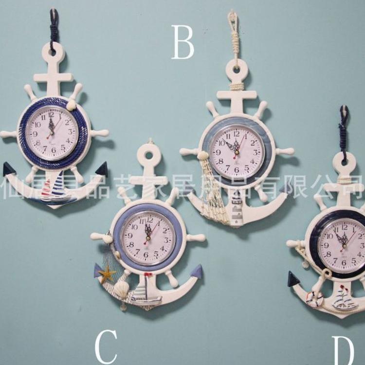 4款地中海风格蓝白船舵舵手船锚创意静音挂钟钟表电子表装饰时钟