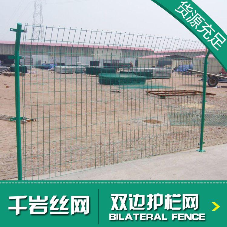 圈地养殖铁丝折弯护栏网厂家定制双边丝果园隔离铁丝护栏网价格低