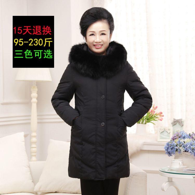 中老年大码羽绒服女特大码200斤送妈妈加肥加大羽绒服新款冬装