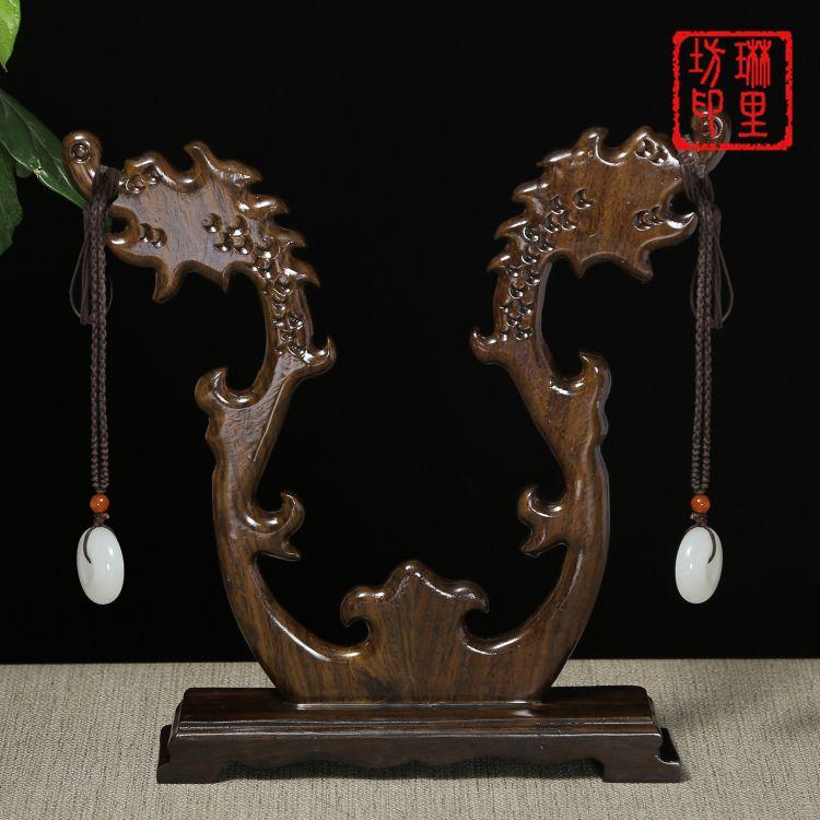 黑梓木双龙头吊玉架 玉器挂架首饰架 挂件展示架 红木工艺品批发