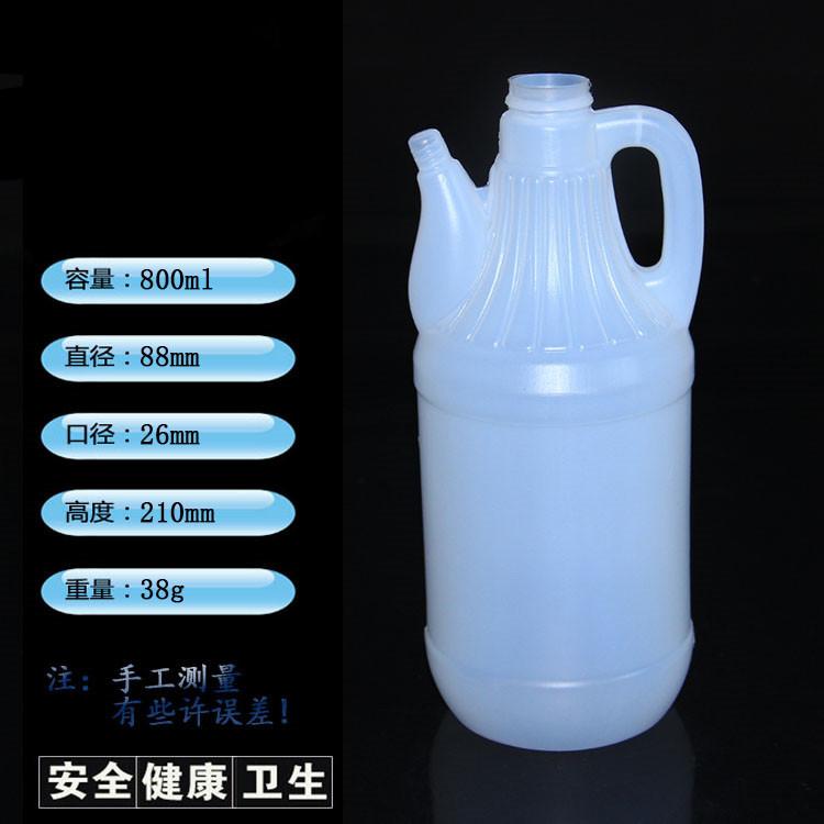 现货供应 800ml塑料包装壶 酱油醋壶 食品包装瓶 酒水壶