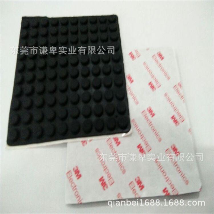 供应8.4*3.5 防撞自粘硅胶垫 透明玻璃胶垫 自粘家具防滑脚垫