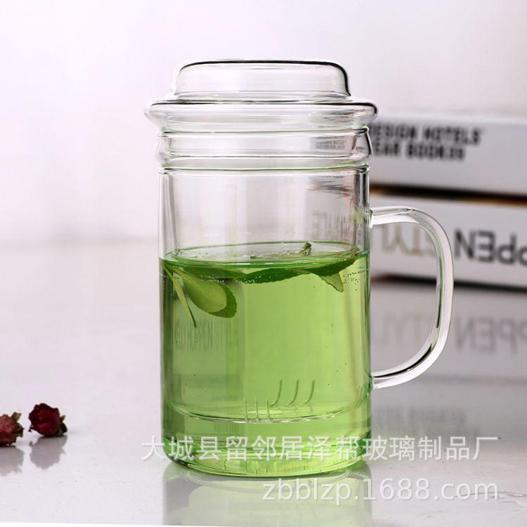 玻璃茶杯 大高升三件杯 花草茶杯 过滤内胆 玻璃杯350ml