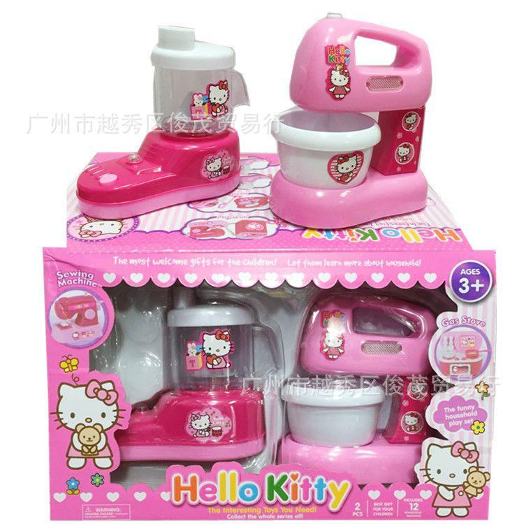 卡通hellokitty仿真小家电儿童过家家玩具果汁机搅拌机玩具组合