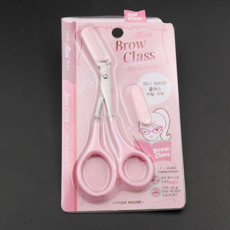 阳江厂家直销不锈钢带梳子眉毛剪刀加装1梳子粉色梳子剪刀