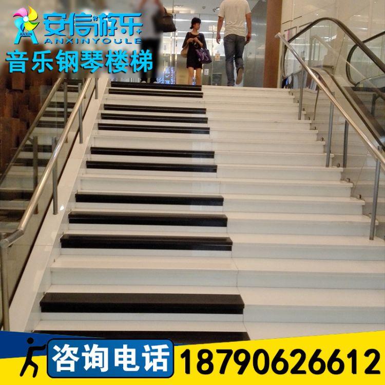 室内外钢琴楼梯LED红外线感应发光楼梯户外互动防水电子音乐楼梯