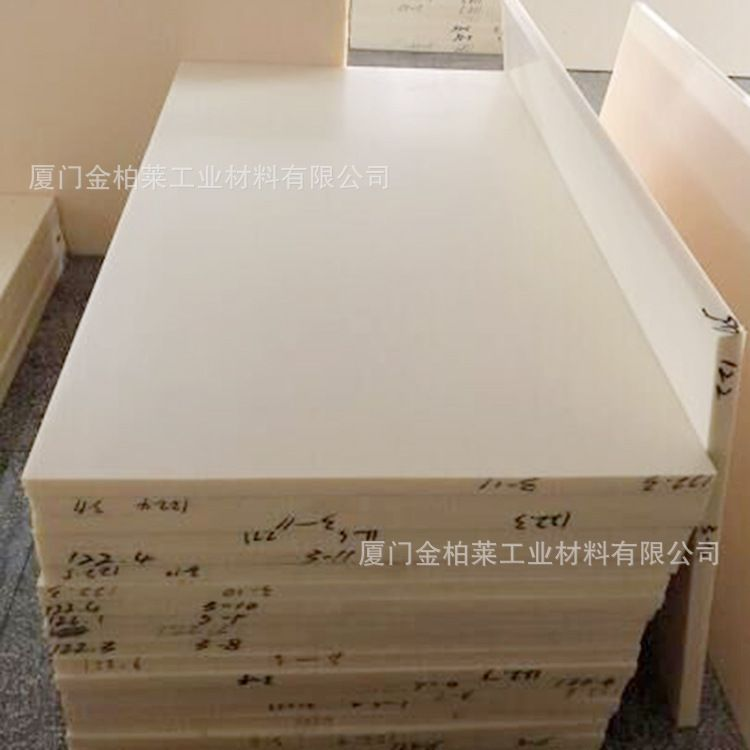 加工定做abs板 米黄色 阻燃abs板 乳白色ABS塑料板材 片材规格板
