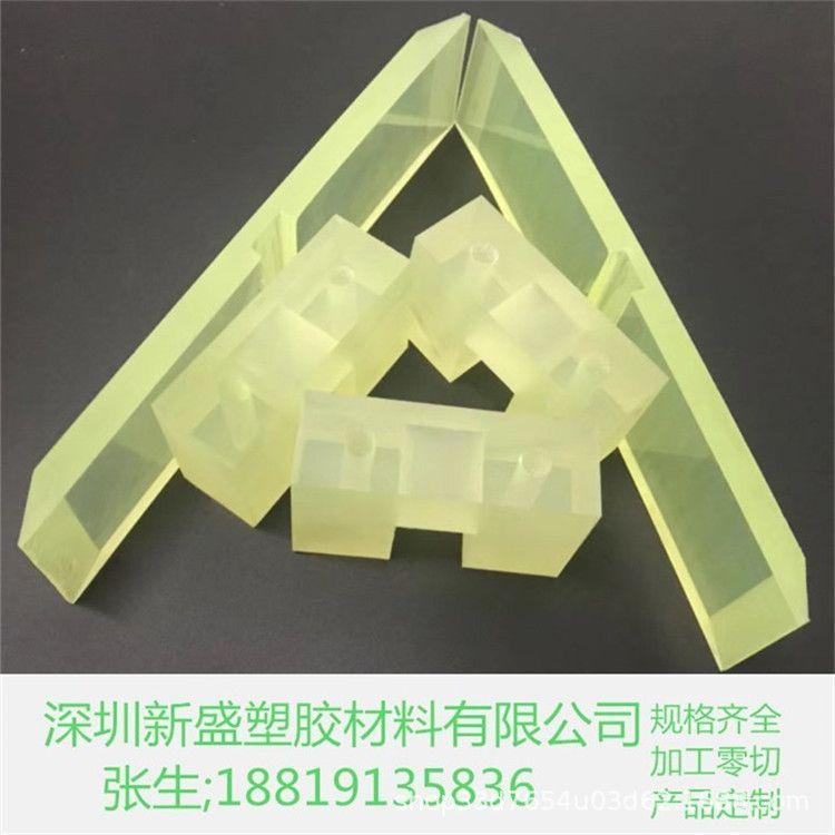 防静电优力胶板 红色PU板加工 黑色聚氨酯棒1-300MM 加硬PU板定制
