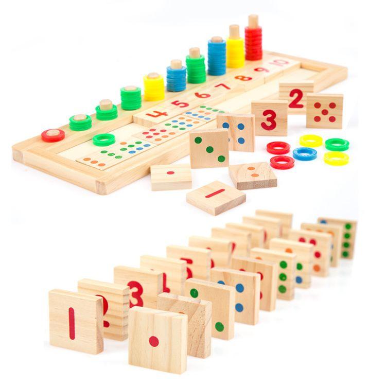 儿童玩具早教益智数字配对拼图 早教数学对数板 儿童教具